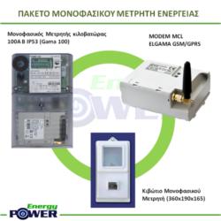 Energypower_Metrites_Monofasikos_500