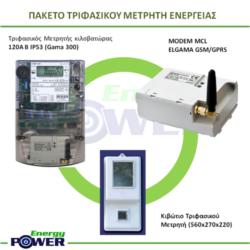 Energypower_Metrites_Trifasikos_500