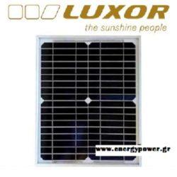 luxor-lx10m-10watt