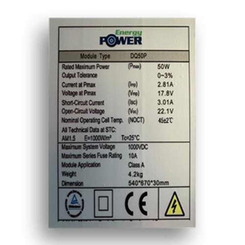 Φωτοβολταϊκό Πάνελ Πολυκρυσταλλικό DQ50p 50W